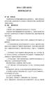 2019年最新重慶電大課程與教學論