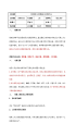 龍湖集團工程質量檢查評估管理辦法(2016年版)