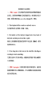 英語修辭手法及例句