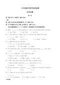 最新仁爱版九年级英语(上册)期中考试题(卷)6与答案
