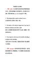 英语修辞手法及例句