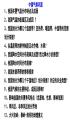中国气候课件