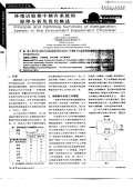 《环境试验箱中制冷系统的原理分析及优化概述》